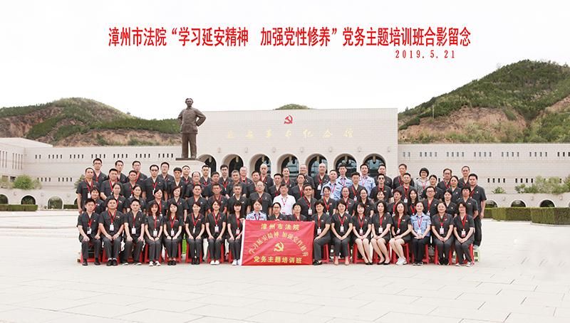 漳州市法院